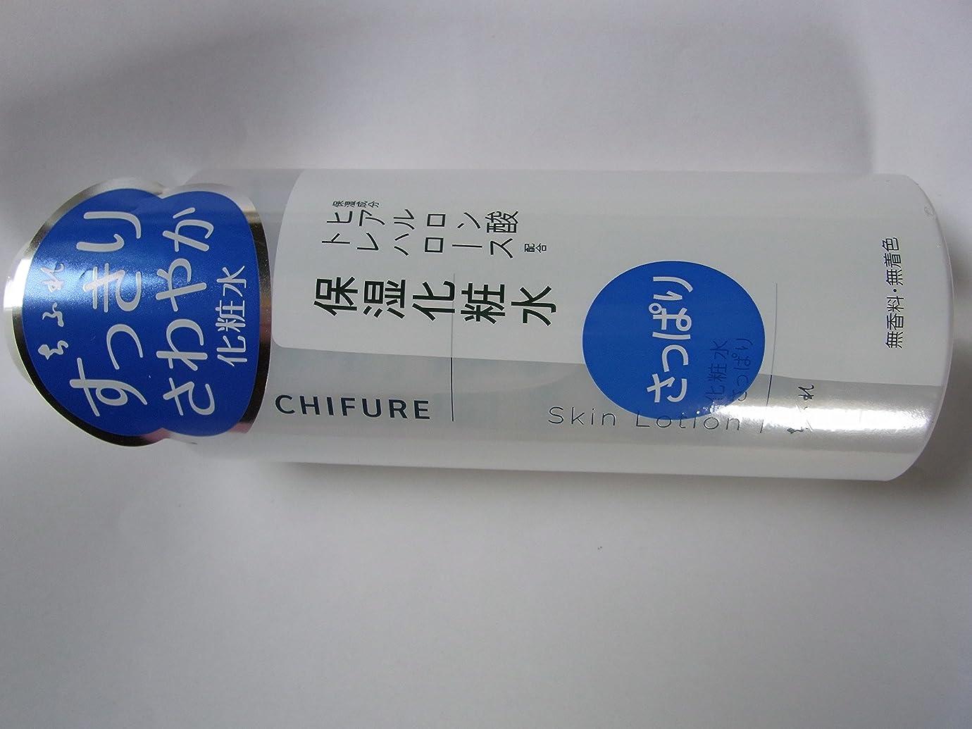 類推上向きテナントちふれ化粧品 化粧水 さっぱりタイプ 180ML