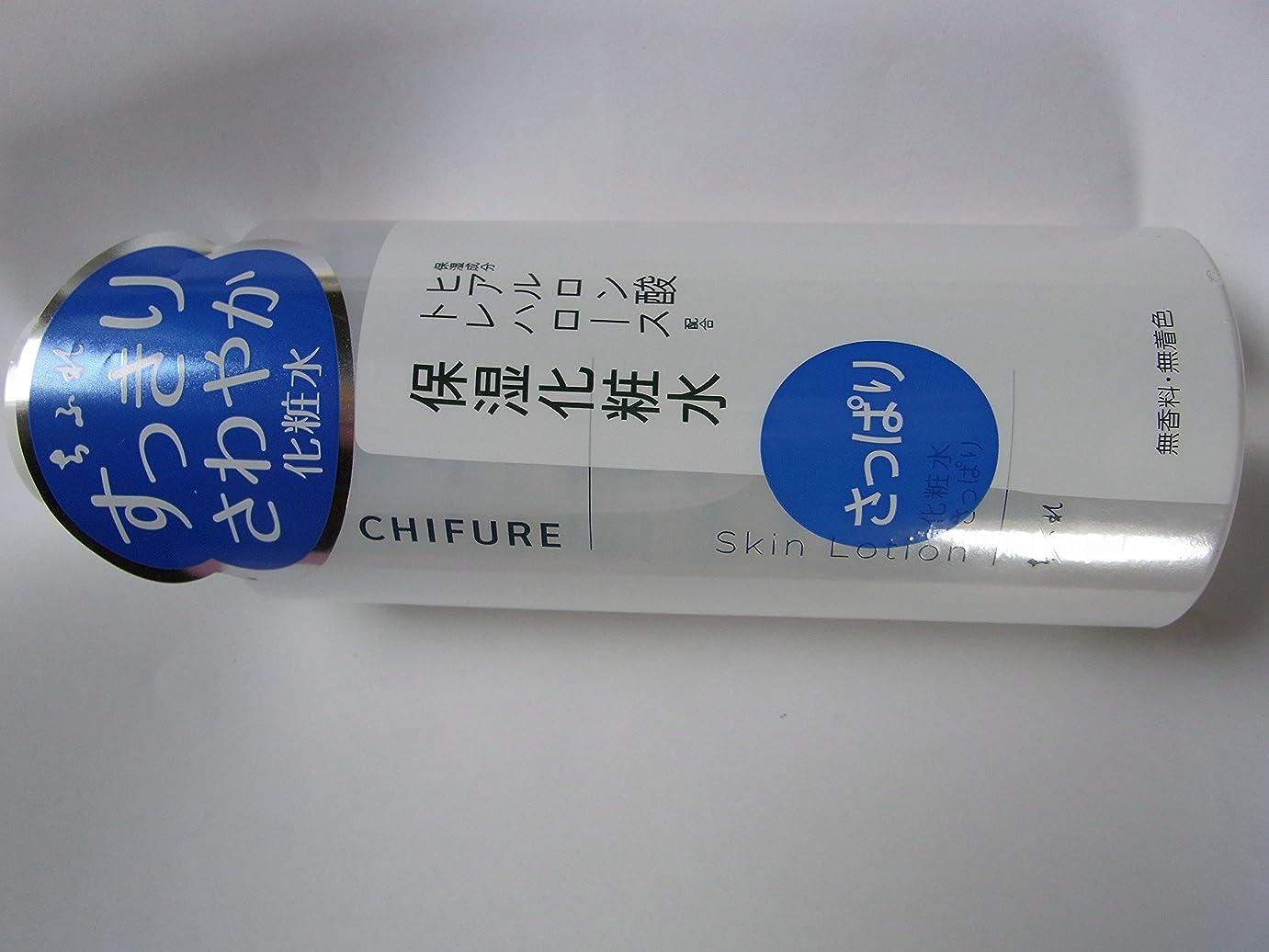 トラフ輸血反動ちふれ化粧品 化粧水 さっぱりタイプ 180ML