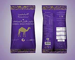 Camel milk powder 100% pure - 500 grams