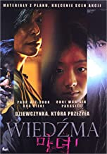 The Wicked / Ma-nyeo [DVD] (English subtitles)