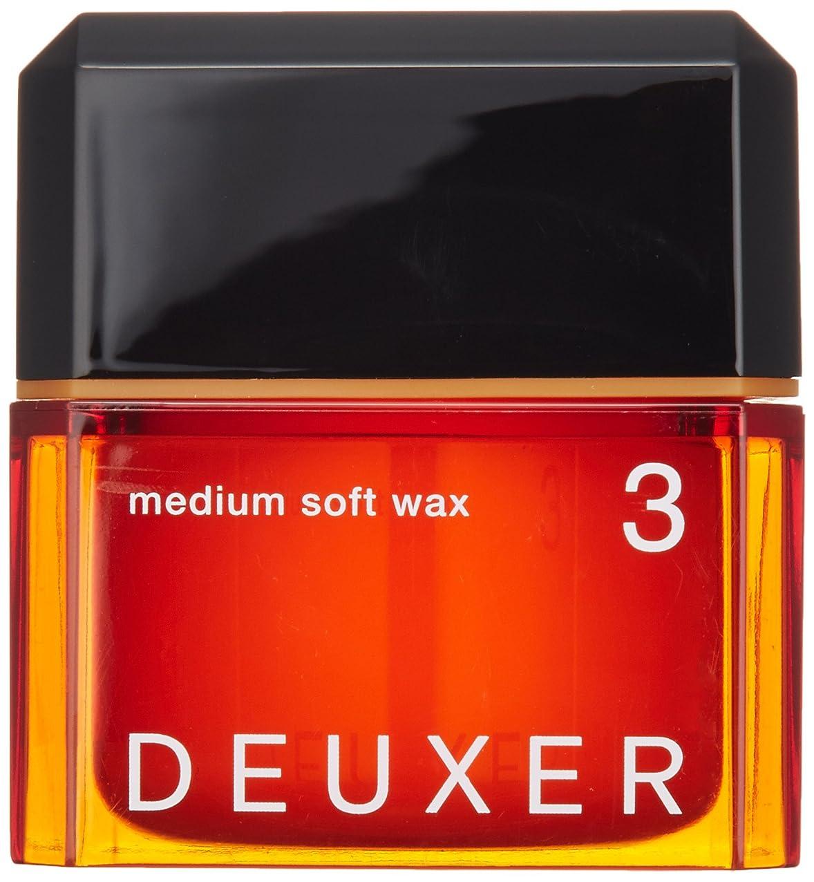 ヒロイック蘇生するコールドナンバースリー DEUXER(デューサー) ミディアムソフトワックス 3 80g