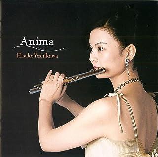 Anima アニマ Hisako Yoshikawa 吉川久子
