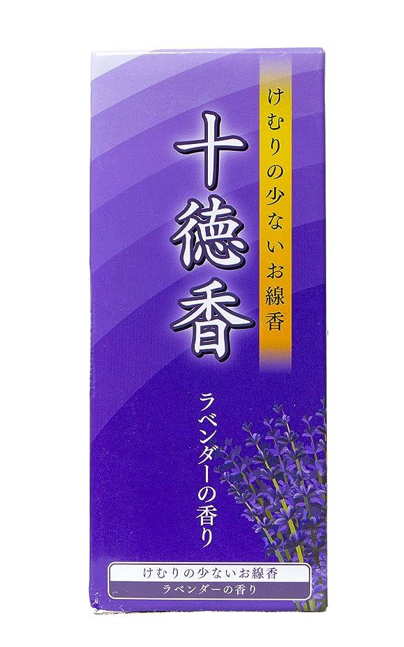 ふさわしい報復悲観的Japaneseラベンダーお香200?Sticks