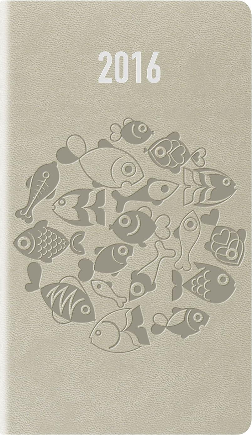 ハムサイレンスラダムFashion Timer Tucson 2016 schmal - Fisch, grau
