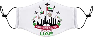UAE National Day mask Adjustable Ear loop - Reusable Washable Mask Size 20x13 cms