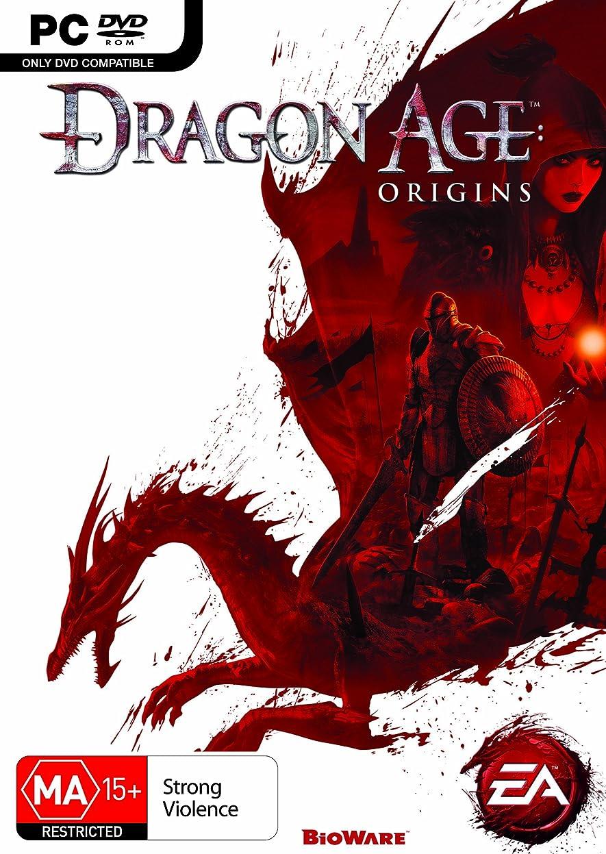 平方定説耐久Dragon Age: Origins (英語版) [ダウンロード]