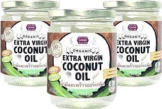 チブギス 有機JAS認定オーガニック エキストラバージン ココナッツオイル 450ml x 3本 【お得に3本セット】(無添加・非加熱)【オーガニック・ビーガン・グルテンフリー・ハラール】CIVGIS Organic Extra Virgin Coconut Oil 450ml x 3pcs