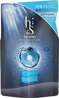 h&s for men シャンプー ボリュームアップ 詰め替え 300mL