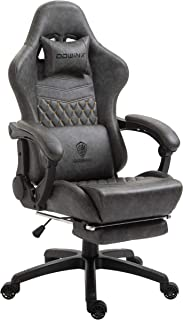 Dowinx Gaming Chair Office Chair PC Chair with Massage Lumbar Support, Vantage Style PU Leather High Back Adjustable Swivel Task Chair with Footrest (Light Grey)