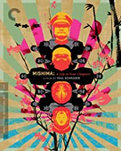 Mishima: A Life in Four Chapters The Criterion Collection