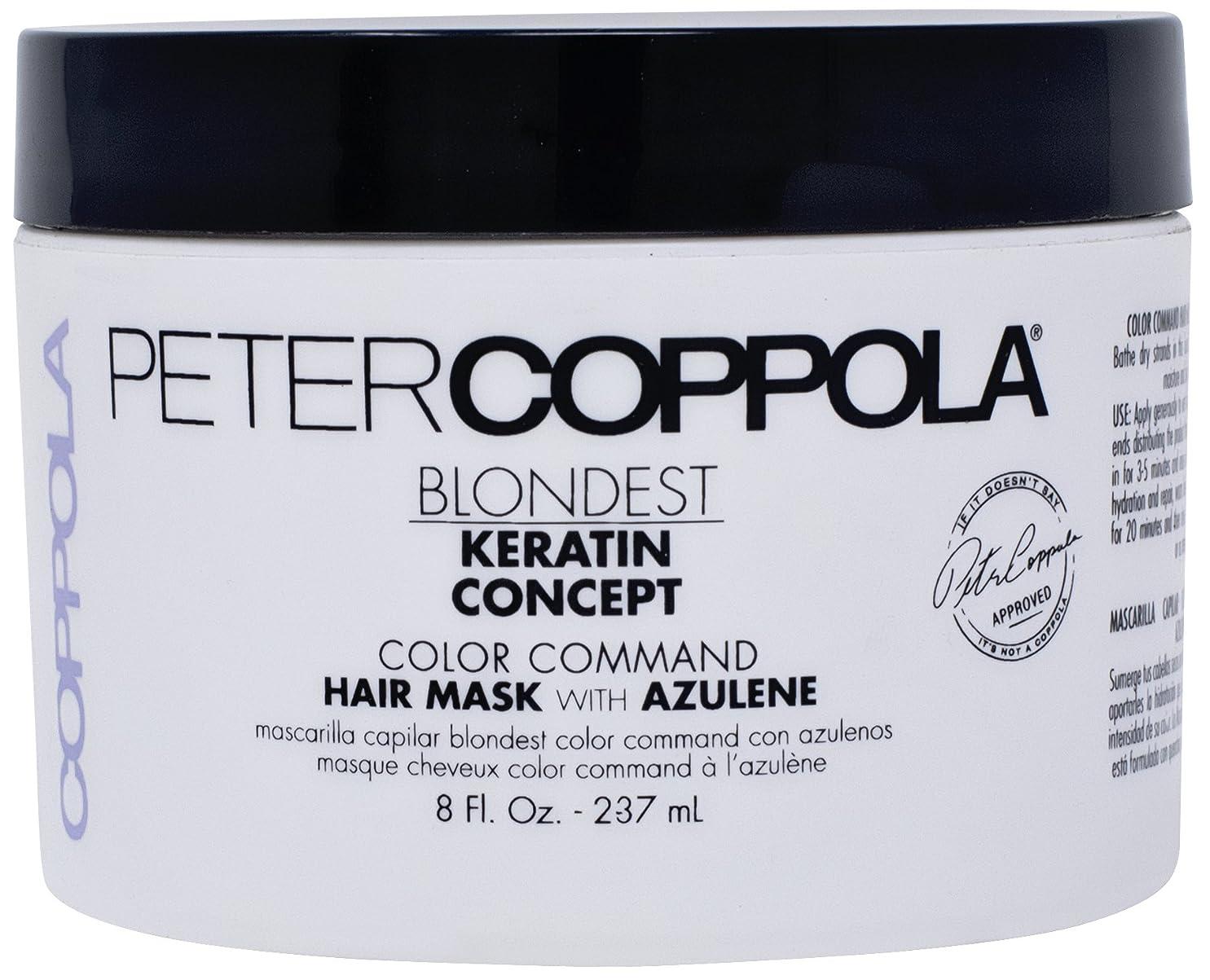 採用作成者ぼかすPeter Coppola アズレンとマスクの色コマンドブロンド髪 - ブロンド調色は、削除イエロー、ケラチン金庫、損傷修復、ディープコンディショニングマスクをスムージング(8 OZ) 8オンス