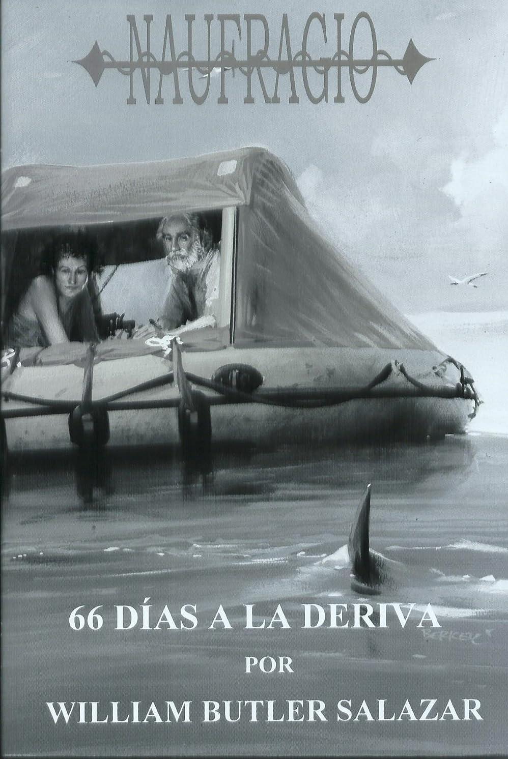 破壊的上院議員心のこもったNAUFRAGIO (Spanish Edition)