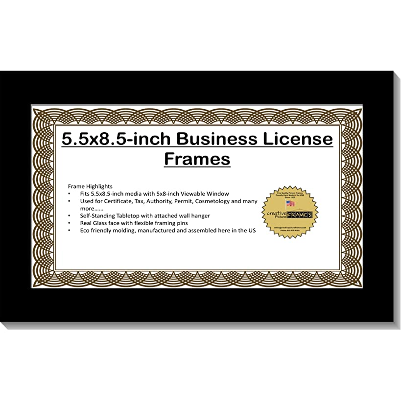 CreativePF [5.5x8.5bk] Business License Frame with Self Standing Easel and Wall Hanger for More Versatility