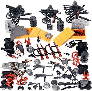 Kolobok WW2 Nazi Toys War Set - WWII German Army Men Blitzkrieg Soldiers Weapons Pack - Guns and Accessories for Minifigur...