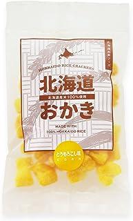 北海道米菓フーズ 北海道おかきとうもろこし味  50g×10袋