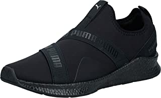 حذاء ان ار جي واي ستار بدون رباط من بوما