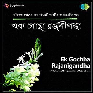 ek gochha rajanigandha mp3