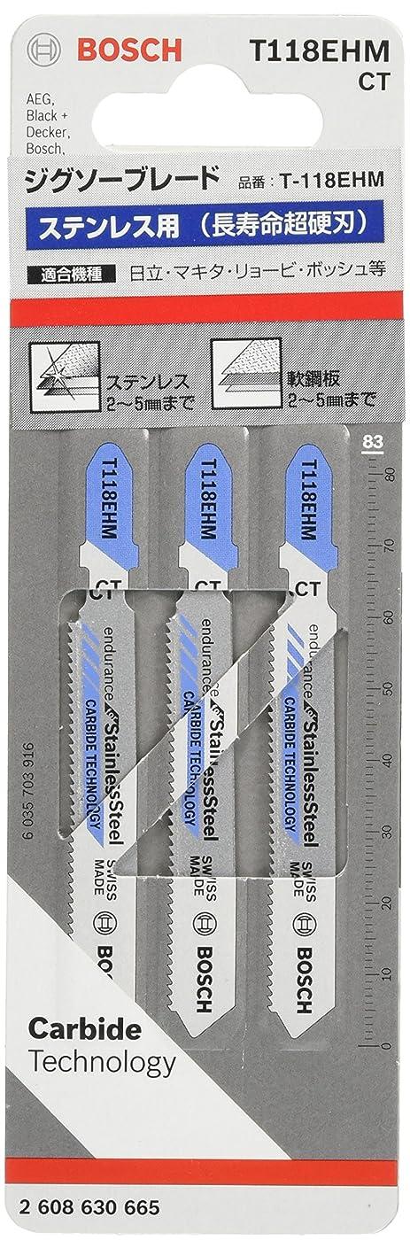 カップ頑丈カフェテリアBOSCH(ボッシュ) ステンレス用ジグソーブレード3本組 T-118EHM