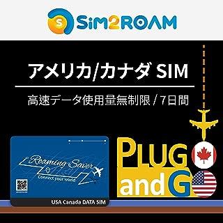 アメリカ カナダ SIMカード インターネット 7日間 4G高速データ通信無制限使い放題 (開通手続き不要) – USA 米国 ハワイ Canada SIM 国立公園 7Days