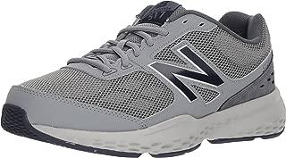 New Balance Men's MX517v1 Training Shoe, Grey/Navy, 11 4E US