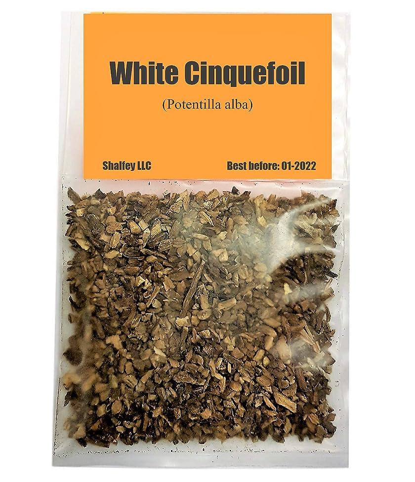 Wild harvested Organic Potentilla alba Root White Cinquefoil Лапчатка белая 50 gm.