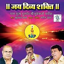 Jai Divya Shakti - Single