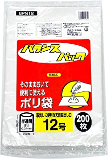 オルディ ポリ袋 規格袋 食品衛生法適合品 半透明 12号 横23×縦34cm 厚み0.01mm ビニール袋 BPN12 200枚入