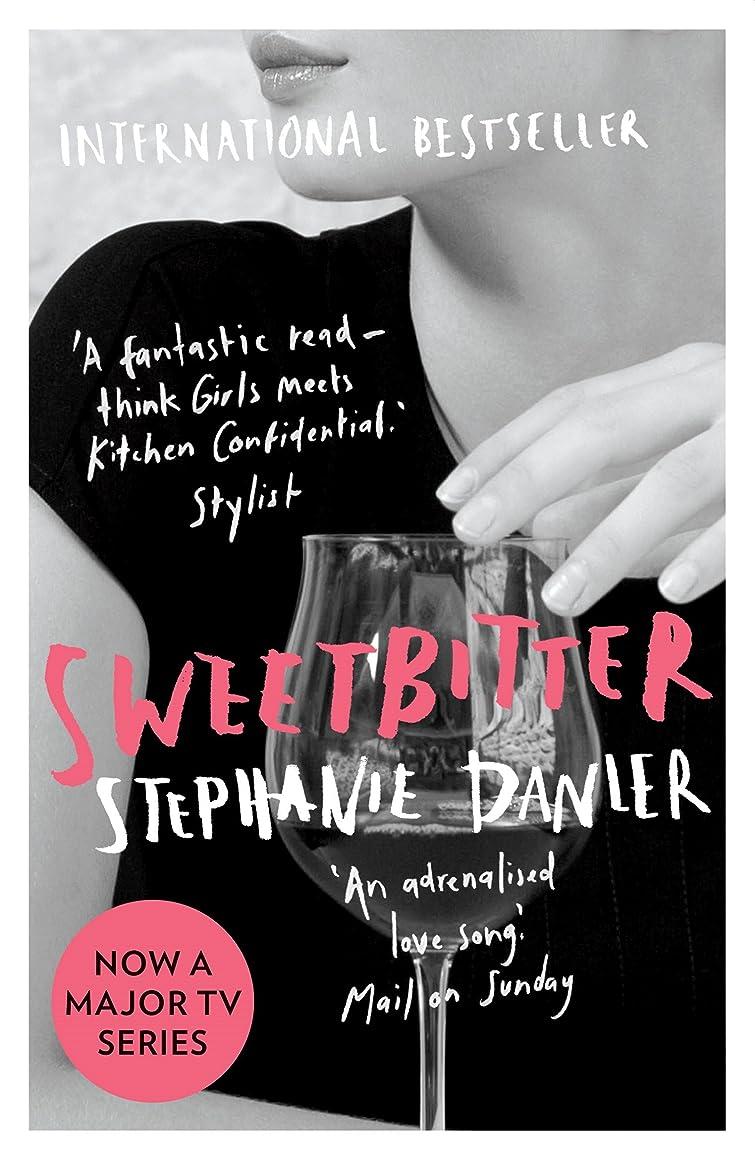 石の最後に名誉Sweetbitter (English Edition)