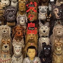 Isle of Dogs Original Soundtrack