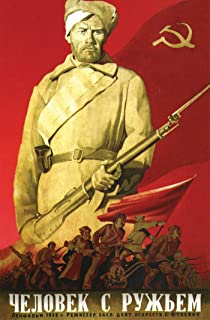 Soviet Cinema: Politics and Persuasion Under Stalin (KINO - The Russian and Soviet Cinema)