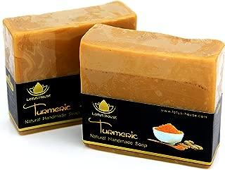 Lotus House Turmeric Natural Handmade Soap (300g) / 3 Bars