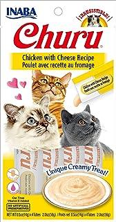 INABA Churu Chicken with Cheese Recipe