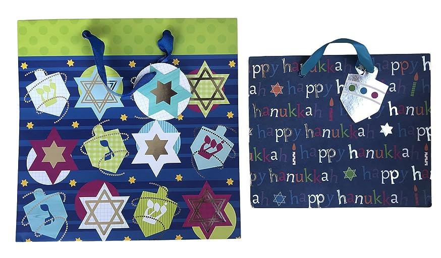 Happy Hanukkah Bundle of Two Gift Bags