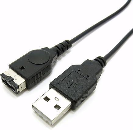 ゲームボーイアドバンスSP GBASP ニンテンドーDS 両対応 USB充電ケーブル 2m CW-207GBA