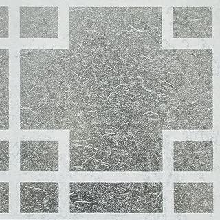 Neutral Trellis - Self-Adhesive Printed Window Film Home Decor(Sample)