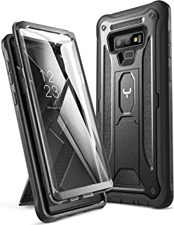 aluminium case note 9