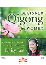Beginner Qigong for Women DVD 1: Radiant Lotus Qigong Exercises with Daisy Lee (YMAA DVD1) **NEW BESTSELLER**
