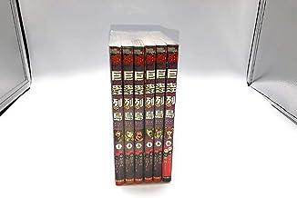 巨蟲列島コミック 全6巻セット