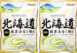 Hokkaido Matcha Milk Ame (2.85oz) (2pack)