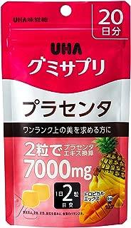 UHAグミサプリ プラセンタ トロピカルミックス味 スタンドパウチ 40粒 20日分