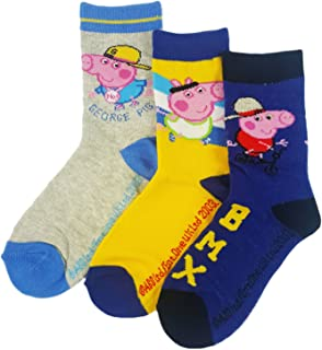 2-pack Barts Basic Socks Kids