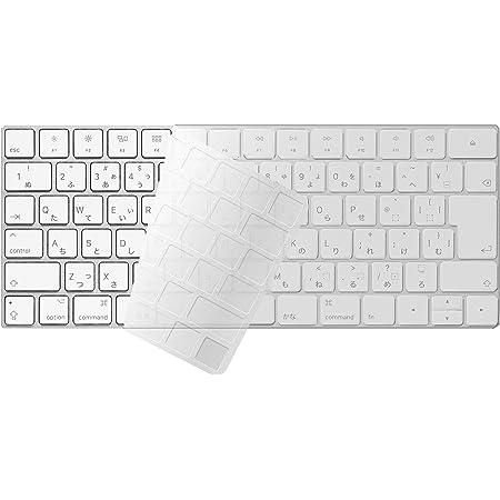 エレコム キーボード防塵カバー Magic Keyboard用 PKB-MACK1