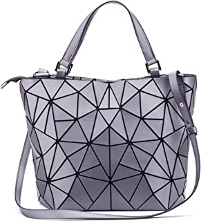 Geometric Luminous Purses and Handbags Holographic Flash Reflective Leather Rainbow Tote