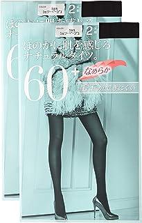 [アツギ] タイツ 60D アツギ タイツ (ATSUGI TIGHTS) 60デニール 〈2足組〉 FP88602P