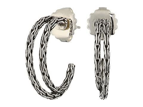 John Hardy Classic Chain Small Hoop Earrings