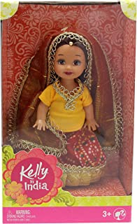 Barbie Kelly in India Doll Dressed in Gold & Red Shalwar Kameez with Silver Trim - Collectable Doll