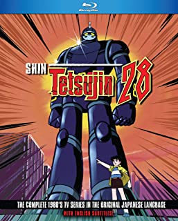 Shin Tetsujin 28 1980 Japanese Tv Series [Blu-ray]