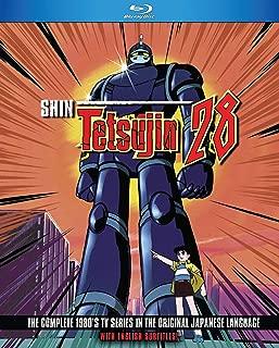 Best tetsujin 28 robot Reviews