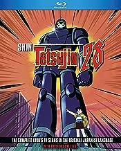Shin Tetsujin 28: The 1980 Japanese Anime TV Series