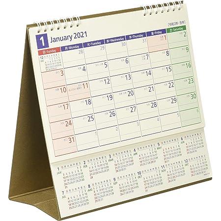 能率 NOLTY 2021年 カレンダー 卓上 22 B6変型 C223